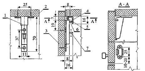 Мебельные задвижки и фиксаторы разновидности и особенности монтажа
