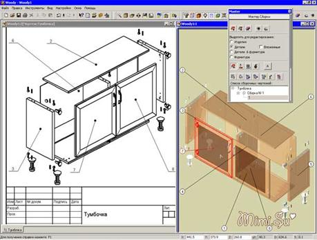 Обзор популярных программ по проектированию мебели